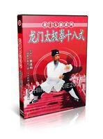 Taoist Qigong Longmen style Taiji Series Eighteen Style Taijiquan - Li Fajun DVD