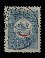 "TURQUIE / TURKEY / TÜRKEI - 1910 ""GALATA 1"" bilingual date stamp on Mi.162 ICa"