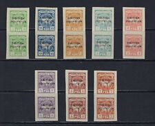 1919 Batum Scott 13-20 vertical pairs fakes/forgeries