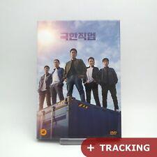 Extreme trabajo-DVD Slip Case Edición Limitada (coreano, 2019)
