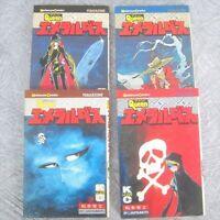 QUEEN EMERALDAS Comic Complete Set 1-4 LEIJI MATSUMOTO Book KO*