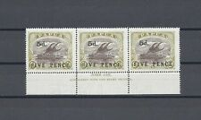 More details for papua 1931 sg 125 mnh cat £4.50