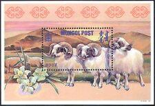 Mongolie 1999 Races ovines/FLEURS/Animaux/nature/Agriculture 1 V M/S (n17548)