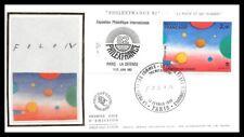 France (Exposition Philathélique ) 1982 - FDC - enveloppe premier jour