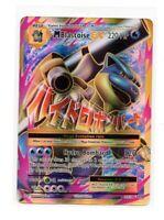 Pokemon Card: Mega M BLASTOISE EX 102/108 XY Evolutions Holo Full Art NM