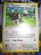 POKEMON NEUF PROMO ZIGZATON 11/12 2015 MACDO HAPPY MEAL HOLO FOIL FRENCH MINT