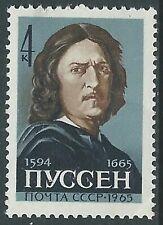 1965 RUSSIA N. POUSSIN MNH ** - UR5-3