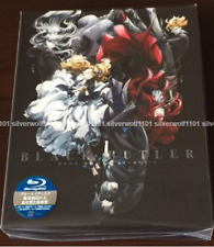 Black Butler Kuroshitsuji Book of the Atlantic Limited Edition Blu-ray+2CD Japan