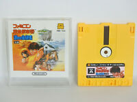 FAMICOM TANTEI CLUB 1 Kieta 2 No Instruction Nintendo Famicom Disk Japan Game dk