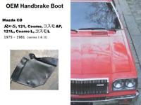 OEM Handbrake Boot (Mazda Rx-5 / Rx5 / 121 / 121L / CD Cosmo)