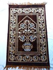 saudi in Religion & Spirituality   eBay