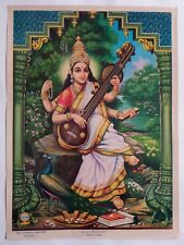 INDIA MYTHOLOGICAL HINDU GODS OLD PRINT-SELVA SARASWATHI /14X19.5 INCH1970
