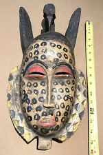 Antique African Tribal Wood Carved Mask. Looks Like A Pokémon.
