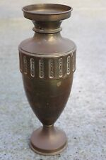 Antique Art Deco Beldray English Brass Design Urn Vase #653