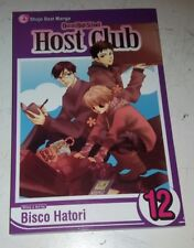 Ouran Host Club 12 Shojo Beat Manga Comic Book