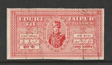 India - Jaipure - KG VI - One Anna Scarlet - Court Fee - Revenue - Used