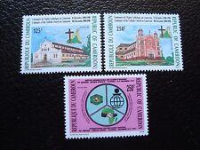 camerún - sello yvert y tellier Nº 849 850 851 N (cam1) stamp Camerún