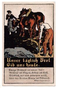 110520 Kriegsnotunterstützung der Stadt Zürich CH 1911 Postcard a/s Thomann