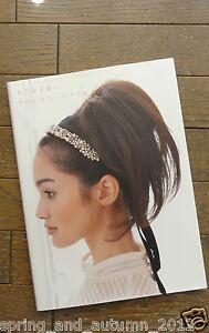 zechia MUVEIL kyuis Hair Band Scrunchy Handmade Headband Bookfrom Japan