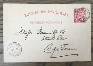 South Africa postcard Sud-Afrika Victorian era Stamp