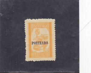 MACAU POSTAGE DUE  1 a. (1951)   MNH (**)