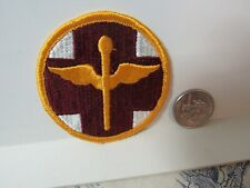 Post WWII US Army Medical 818th Hospital FE, ME SSI Patch