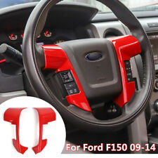 Fit Ford F150 Steering Wheel Moulding Cover trims Accessories 2009-2014 Red