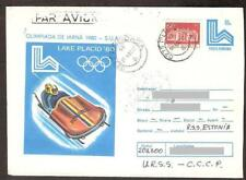 Winter Olympic Games 1980 Romania stationary gone post
