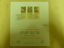 PHILATELIC SERVICE SHANA TOVA CARD & HOLYDAY STAMPS 1989 israel
