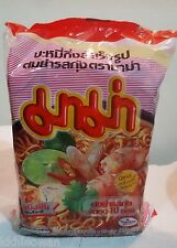 MAMA Shrimp Tom Yum Flavored Thai Instant Noodle 55gx10 Package