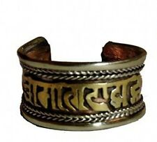 Wide Tibetan Medicine Ring with Om Mani Padme Hum Three Metals for Healing