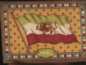 VINTAGE AMERICAN TOBACCO FELT BLANKET FLAG EARLY 1900S PERSIA
