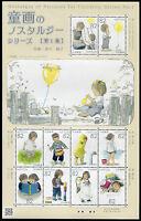 Japan 2015 Kinderbücher I Children Series Trommel Kinder ** MNH