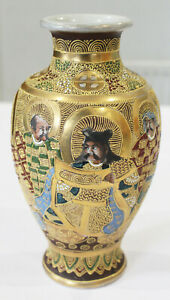 Vintage Japanese Satsuma Vase with Immortals Figures  Signed