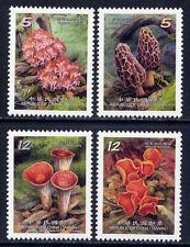 CHINA TAIWAN Sc#4128-31 2013 Mushrooms MNH
