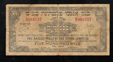 Anglo-Palestine  BANKNOTE , 500  Mils 1948 YEAR