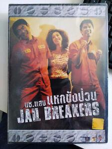 Jail Breakers (2002) DVD R0 PAL - Kyung-gu Sol, Cult Korean Comedy, Eng Subs