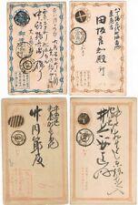 Old Japan 11 Postal Cards Lot used