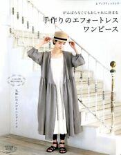 Handmade Effortless Dresses - Japanese Craft Pattern Book