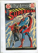 SUPERMAN #254 (9.0) NEIL ADAMS ART!