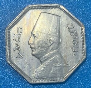 1352 (1933) Egypt 2½ Milliemes - Fuad Coin