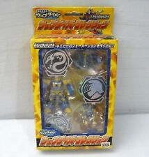 Takara 2001 Japanese Action Figure Set Volume 2 Webdiver