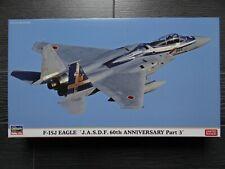 F-15J Hasegawa 1/72 JASDF 60th Anniversary Part 3