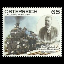 Austria 2011 - Birth of Karl Gölsdo Train Locomotive Railways - Sc 2301 MNH