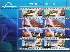 Russia rusia 2009 klb 1575-78 puentes Bridges arquitectura obras mnh