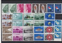 Japan Mint never hinged Stamps pairs Ref 14345
