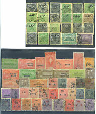OLD LOT INDIA STATES 190 STAMPS F/VFU