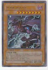 YU-GI-OH Van'Dalgyon Der finstere Drachenherrscher Ultra RAre Asiatisch