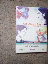 All About Eve 2004 KOREAN DRAMA 7-DVD BOXSET w/English Subs CHAE RIM KIM SO-YEON