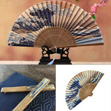 Bamboo Silk Folding Hand Held Fan Wedding Dance Party Prom Gift Japanese Us